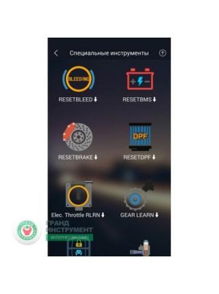 Автосканер EasyDiag+ под Android и iOS GOLO-EASYDIAG