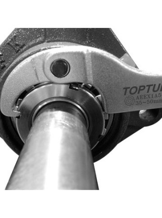 Ключ для круглых шлицевых гаек 80-120мм AEEX1AA2