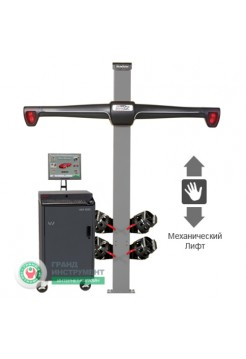 Стенд регулировки развал-схождение HawkEye ELITE омологированный VAG (3-D, 4-х камерный, ПО WinAlign)