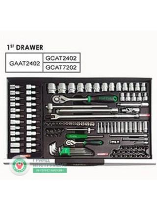 Тележка с инструментом 7секций 211ед. GCAJ0066